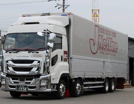 【平均35万円~!】大型トラックドライバー -大阪本社