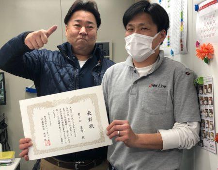 勤続・無事故無違反表彰【大阪の運送会社ジェイネットライン】